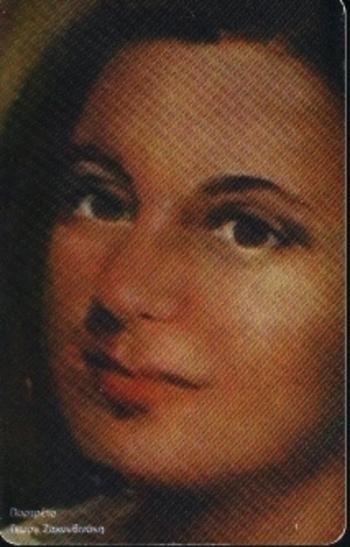 2008 P