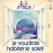 ALICE 45T 3 1972