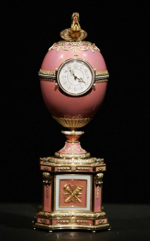 Rothschild Egg