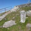 Borne sans numéro au sommet de La Rhune (900 m)