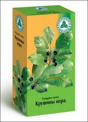 Vertus médicinales des plantes sauvages : Nerprun