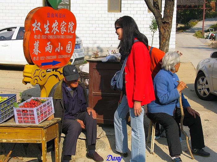 Chine: Tianjin en 2013-9