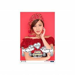 """Goodies pour la pièce des Berryz et des S/mileage """"Warera Jeanne ~Shoujo Seisen Kageki~""""- Part 6"""
