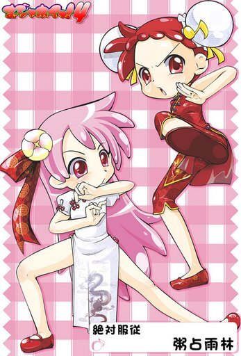 Doremi-chan and fami-chan