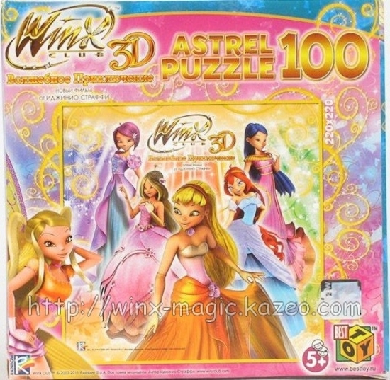 puzzlewinxbaldeprincesses3