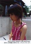 Goodies: Tanaka Reina