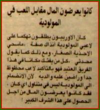 KOUAR Sid Ahmed