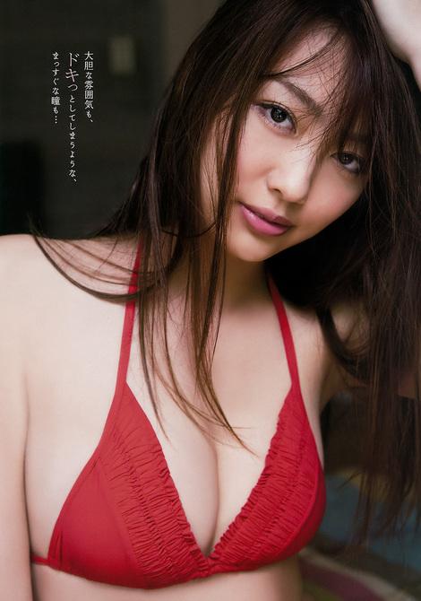 Magazine : ( [Young Animal] - 2017 / N°24 - RaMu & Umi Miura Staring )