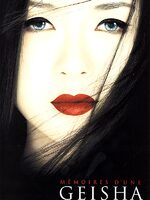 Geisha d'Arthur Golden (livre) vs Mémoires d'une Geisha de Rob Marshall (film)