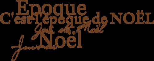 MES CREAS DE NOËL  02