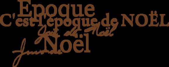 IMAGES NOEL 2018