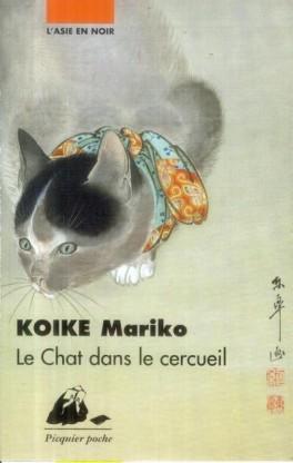 Lecture: Le chat dans le cercueil de Mariko Koike