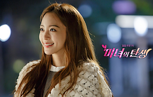 # 35 : Drama Coréen