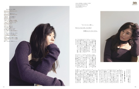 Magazine : ( [CREA] - 2019.12 / Ryoko Shinohara )