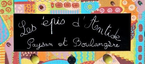 """La boulangerie """"Les Epis d'Antide"""" ouvre ses portes !"""
