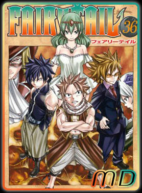 scan Fairy Tail VF