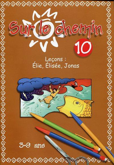 Super Série de manuels d'enseignement d'école du dimanche  TT58