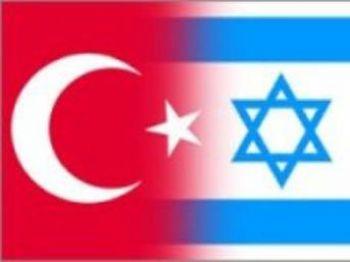 توتر في العلاقات بين إسرائيل وترك