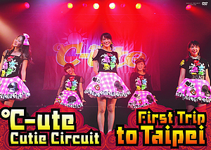°C-ute Cutie Circuit ~First Trip to Taipei~