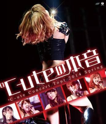 """DVD annoncé pour """"°C-ute Concert Tour Spring 2014 ~°C-ute no Honne~ !"""
