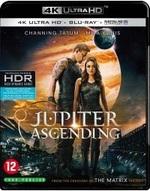 [UHD Blu-ray] Jupiter : le destin de l'Univers