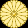 Un japon idéale ou du passer