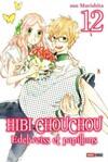 Tome 12: Dernier tombe de la série. Retrouvez les héros de Hibi Chouchou pour une dernière révérence dans ce tome regroupant des épisodes hors-série.