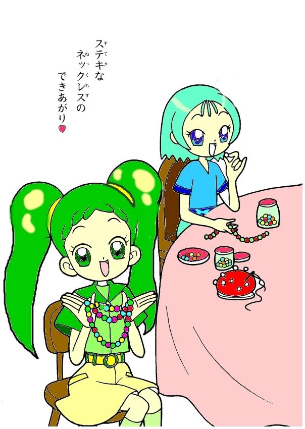 Moi et Lyra