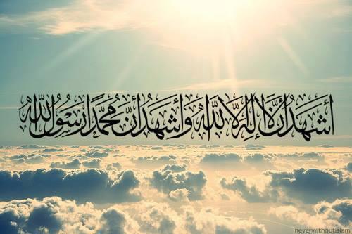 Tu as embrassé l'islam en conservant tout bien que tu as fait précédemment