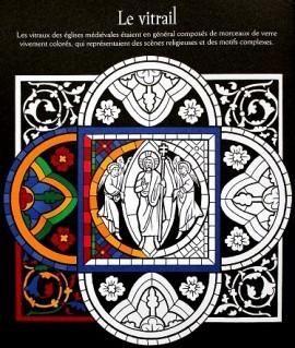 Motifs-Medievaux-Islamiques-Mexicains-a-colorier-2.JPG