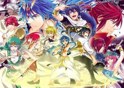 Présentation de manga: Magi labyrinth of magic