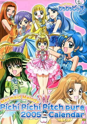Demandes d'images de mermaid melody URGENT !!!