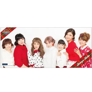 Hello Xmas Days 2 ~ Berryz Kobo