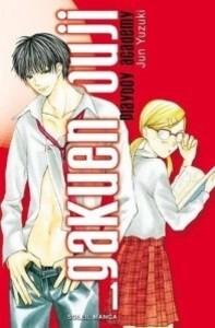 gakouen-ouji-playboy-academy-1-soleil.jpg