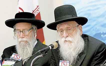 """""""الطريق الثالث لإسقاط """"إسرائيل"""