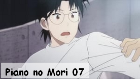 Piano no Mori 07