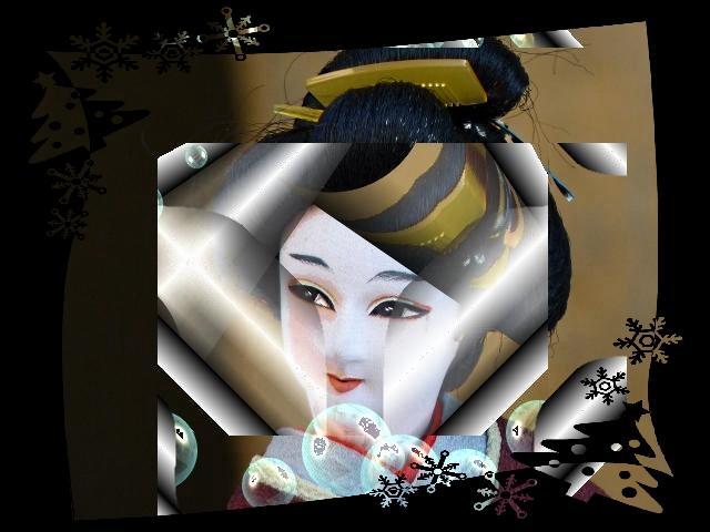 Petite geisha de Metz 1 mp1357 2011