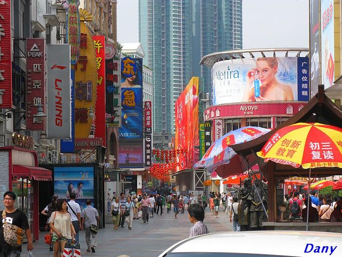 Chine 2013- Shang xia jiu lu-1