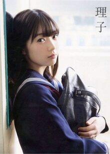 Photobook : Riko