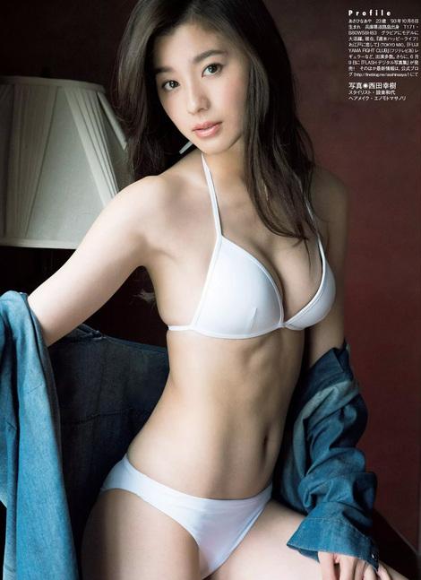 Magazine : ( [Flash] - |20/06/2017| )