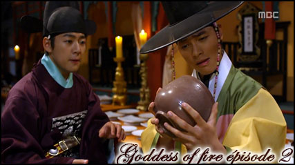 Goddess of fire épisode 2 vostfr