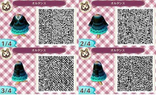 Robe 006 - Robe bleue
