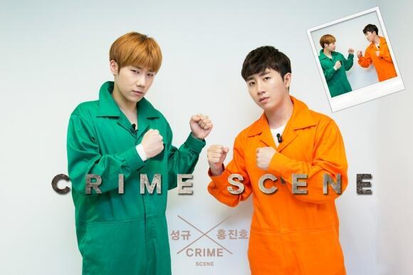 Trouvons le criminel !