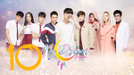 My Dream The Series Ep. 10
