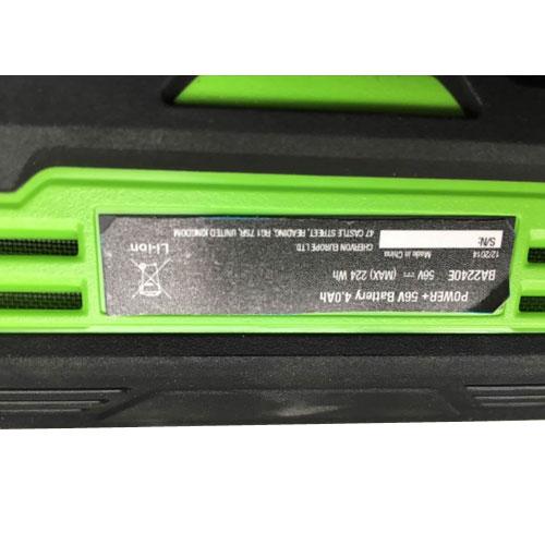 Batterij EGO BA2240E