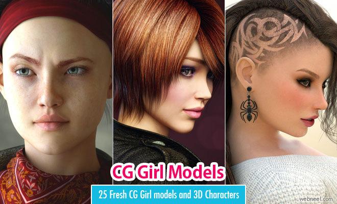 CG Girls