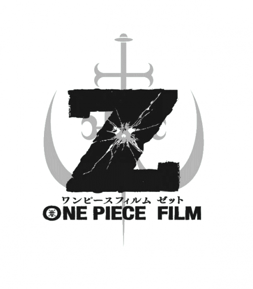 "One piece ""Film 12"""