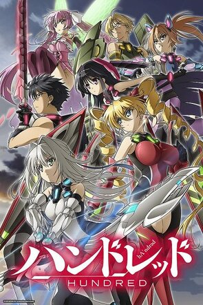 Fiche de l'animé Hundred (Vostfr)