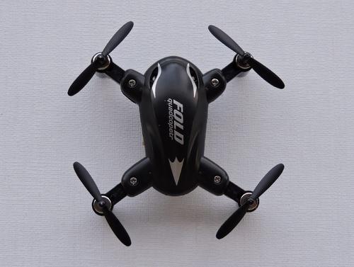 SONG YANG - X31 MINI FOLDING DRONE