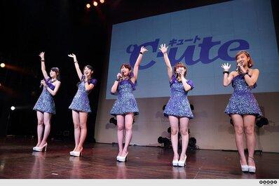 """Les °C-ute invitées au """"Univers Idol Dance Contest"""""""